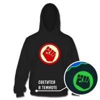 Толстовка Fist
