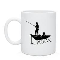 Чашка Рыбак на рыбалке
