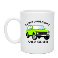 Кружка Советский джип - НИВА