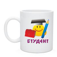 Чашка Учись, студент!
