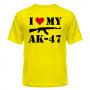 I love my АК-47 - ж