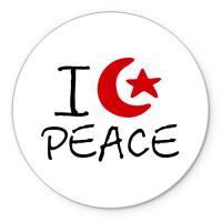 Коврик круглый Islam is peace