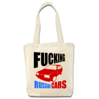 Сумка FUCKING RUSSIAN CARS 2108
