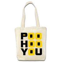 Сумка Poo hoo you