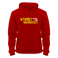 Толстовка Фитнес улиц