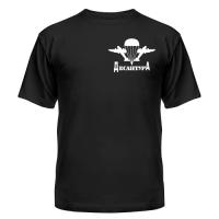 футболка Десантура