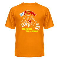 футболка Морпехи оскал