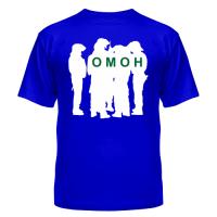 футболка ОМОН