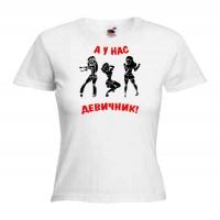 футболка на девичник