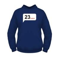 Толстовка 23...