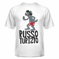Футболка Russo turisto
