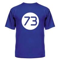 Футболка Шелдона 73