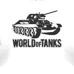 Толстовки World Of Tanks