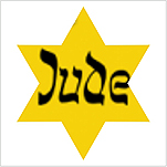 Толстовки Иудаизм