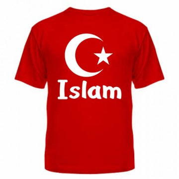 Футболка Islam, распродажа, Украина