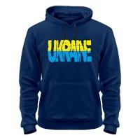 Кенгурушка Ukraine, купить, Украина