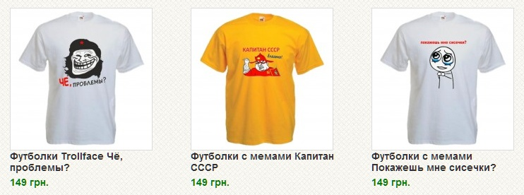 Магазин Футболок С Приколами