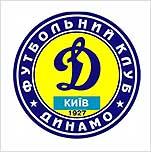 Футболки Динамо