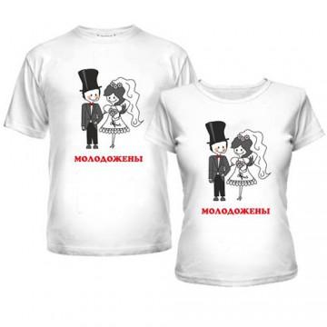 Купить футболки для молодоженов