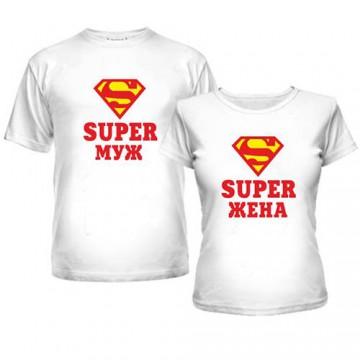 супер муж-жена парные футболки